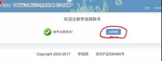 @贵州人 1月10日起,2019年兵役登记开始了